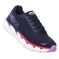 Hoka - Беговые кроссовки для женщин Elevon