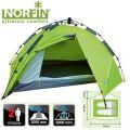 Norfin - Удобная 2-х местная палатка Zope 2 NF