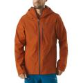Patagonia - Куртка зимняя для спорта Powder Bowl