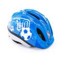 Puky - Велошлем для мальчика S (46-51)