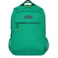 Grizzly - Удобный рюкзак 15