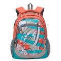 Grizzly - Яркий рюкзак 14