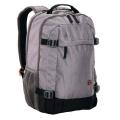 Wenger - Рюкзак для путешествий WaveLenght 28