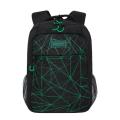 Grizzly - Современный рюкзак 15