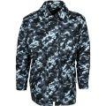 Сплав - Куртка зимняя для мужчин М4 камуфлированная