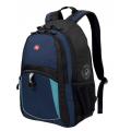 Wenger - Рюкзак для школьников 22
