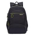 Grizzly - Надежный рюкзак 17.5