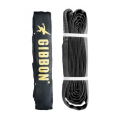 Gibbon - Трубчатая стропа Round Sling