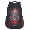 Grizzly - Рюкзак вместительный 26