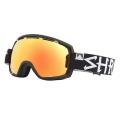 Shred - Маска с защитой от ультрафиолета Stupefy Blackout Burn