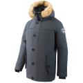 Sivera - Куртка теплая Байгуш 2.0