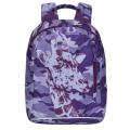 Grizzly - Стильный рюкзак 15