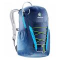 Deuter - Рюкзак для детей спортивный Gogo XS 13