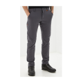 Merrell - Спортивные мужские брюки