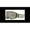 Shred - Маска с широким переферийным обзором Simplify Martial CBL + доп. линза