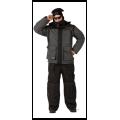Fossa - Мужская куртка Neptun