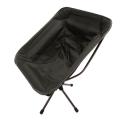 Tramp - Удобный стул со спинкой