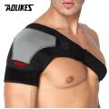 Aolikes - Спортивный плечевой бандаж