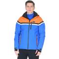 Trespass - Куртка спортивная утепленная