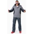 Snow Headquarter - Куртка теплая горнолыжная