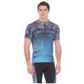 Cross sport - Обтягивающий мужской костюм