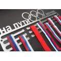 4 Medals - Медальница спортивная На пути к мечте