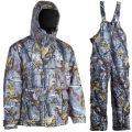Россия - Теплый костюм для мужчин Памир алова Серый лес