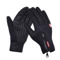 Balight - Влагостойкие сенсорные перчатки