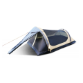 Trimm - Палатка треккинговая Trekking Spark 2