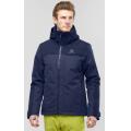 Salomon - Куртка для катания на лыжах Stormbraver Jkt M