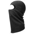 Buff - Теплая маска-балаклава Polar