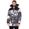 Superdry - Удлиненная куртка с капюшоном Explorer Parka