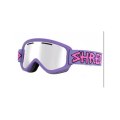 Shred - Горнолыжная маска Wonderfy Air Purple Platinum