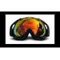 Outof - Маска фирменная горнолыжная Edge + доп. линза