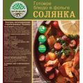 Кронидов - Традиционный суп Солянка