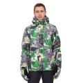 High Experience - Куртка для горных лыж утепленная