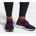 Adidas - Кроссовки спортивные легкие Ultraboost Uncaged