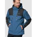 Jack Wolfskin — Тёплая мужская куртка JASPER 3IN1 MEN