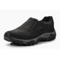 Merrell - Комфортные низкие ботинки Moab Adventure Moc