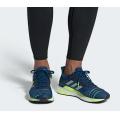 Adidas - Кроссовки износоустойчивые Solar Glide M