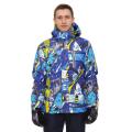 High Experience - Куртка для фрирайдного катания