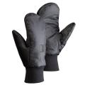 Sivera - Городские рукавицы Отепла