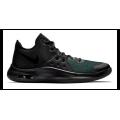 Nike - Удобные мужские кроссовки Air versitile III