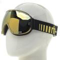 Zerorh - Защитная маска Glacier Shiny