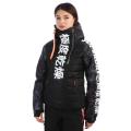 Superdry - Утепленная куртка Japan Edition Snow Down Jacket