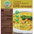 Кронидов - Качественная консерва Гороховый суп