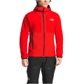 The North Face - Куртка спортивная мужская Summit L3 Ventrix 2.0 Hoodie
