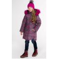 Nikastyle - Пальто детское зимнее 6136361