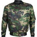 Сплав - Качественная куртка для мужчин камуфлированная Пилот