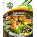 Кронидов - Блюдо для для туризма Картофель в беконе